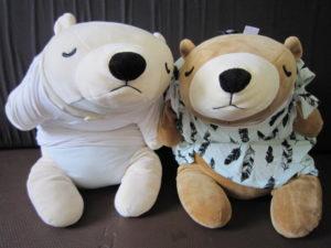 ねむねむシリーズ 抱き枕 シロクマと茶色クマ